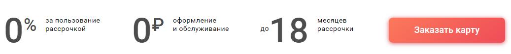 halva-usloviya