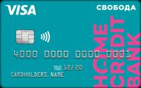 homecreditbank-svoboda