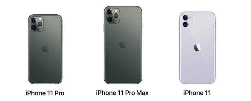 Купить iPhone 2020 в рассрочку