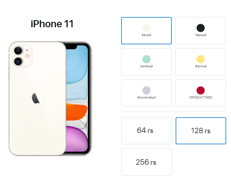 iphone-11-all
