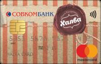 sovcombank_halva