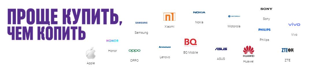 Смартфоны в рассрочку | Где и как купить дешевле