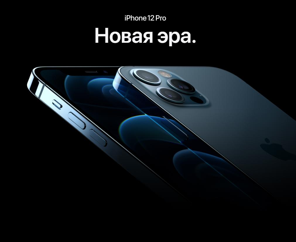 Обнародована себестоимость iPhone12 Pro