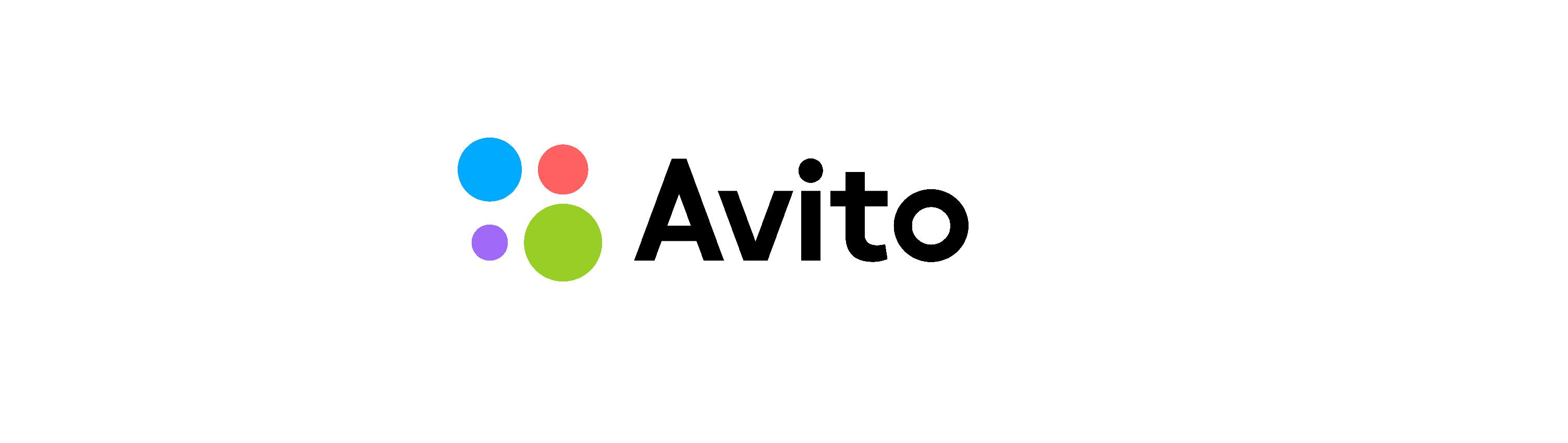 Объемы продаж смартфонов на Авито в 2020 году